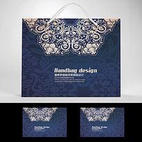 蓝色高档大气礼品袋设计