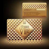 镀金VIP钻石卡