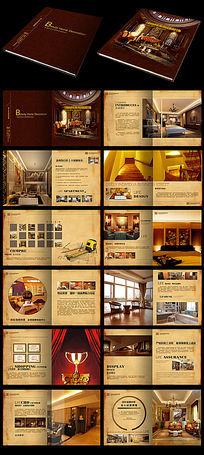 房地产装饰公司宣传册