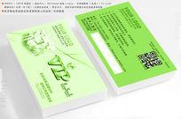 绿色会员卡VIP卡设计