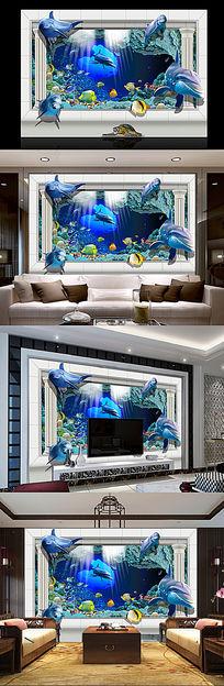 现代3D海滩立体背景墙