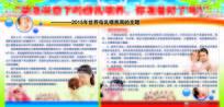 医疗保健母乳喂养的好处宣传栏展板源文件
