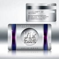VIP铂金卡设计