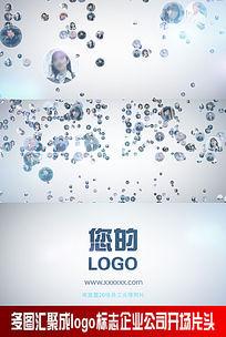 多图汇聚成logo标志片头视频