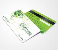简洁时尚VIP会员卡