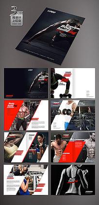 健身画册设计模板