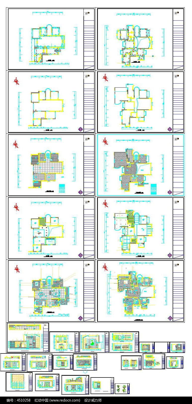 家庭装修全方位cad手工_CAD图纸图片素材凉鞋图纸皮图纸图片