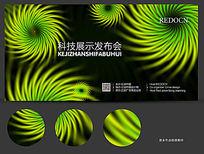 炫酷荧光绿花背景素材