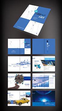 蓝色城市宣传画册版式模板