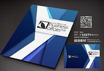 蓝色科技画册封面素材