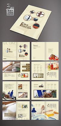 养生画册设计模板