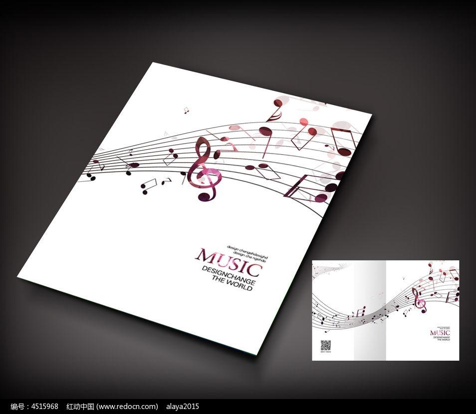 红动网提供封面设计精品原创素材下载,您当前访问作品主题是音乐封面图片