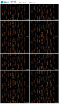 中国风武术字幕背景视频