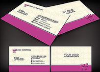 紫色礼品店销售名片素材