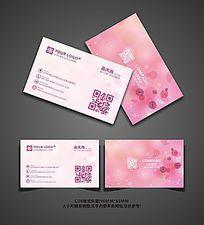 紫色时尚商务名片