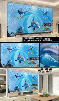 3D立体海豚海洋生物电视背景墙卧室背景