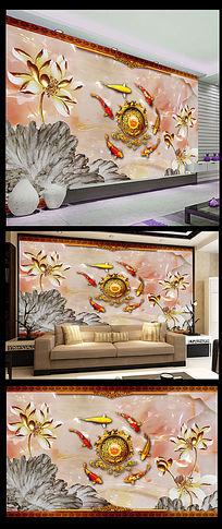 风水鱼彩雕荷叶电视背景墙