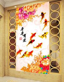 富贵牡丹年年有余中式玄关门厅背景墙