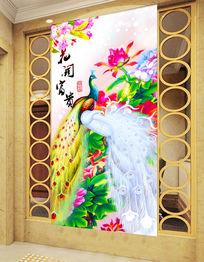 花开富贵孔雀玄关背景墙