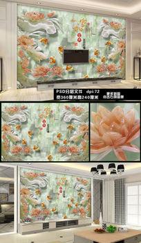 家和富贵玉雕荷花立体3D时尚背景墙