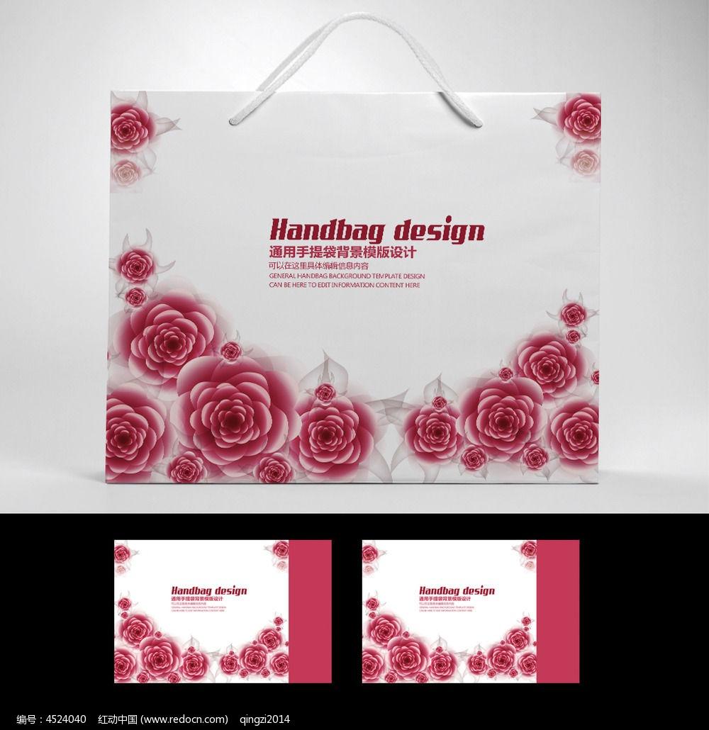 时尚玫瑰花手提袋设计