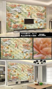 玉雕壁画家和富贵荷花电视背景墙高清浮雕