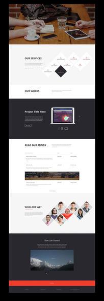 扁平化风格创意网站企业网站设计