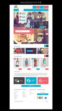 扁平化风格商城网站界面设计