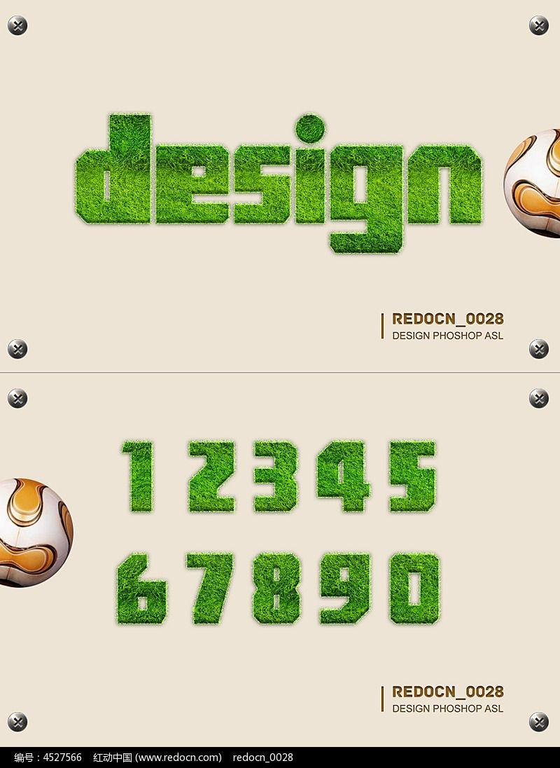 11款 绿色纹理字体样式