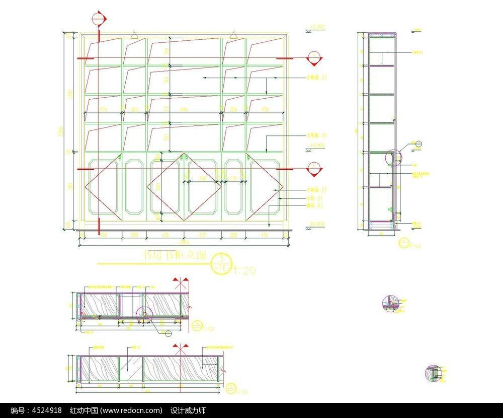 长排书柜设计图纸图片