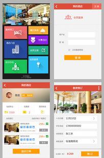 酒店客房手机app界面设计 PSD