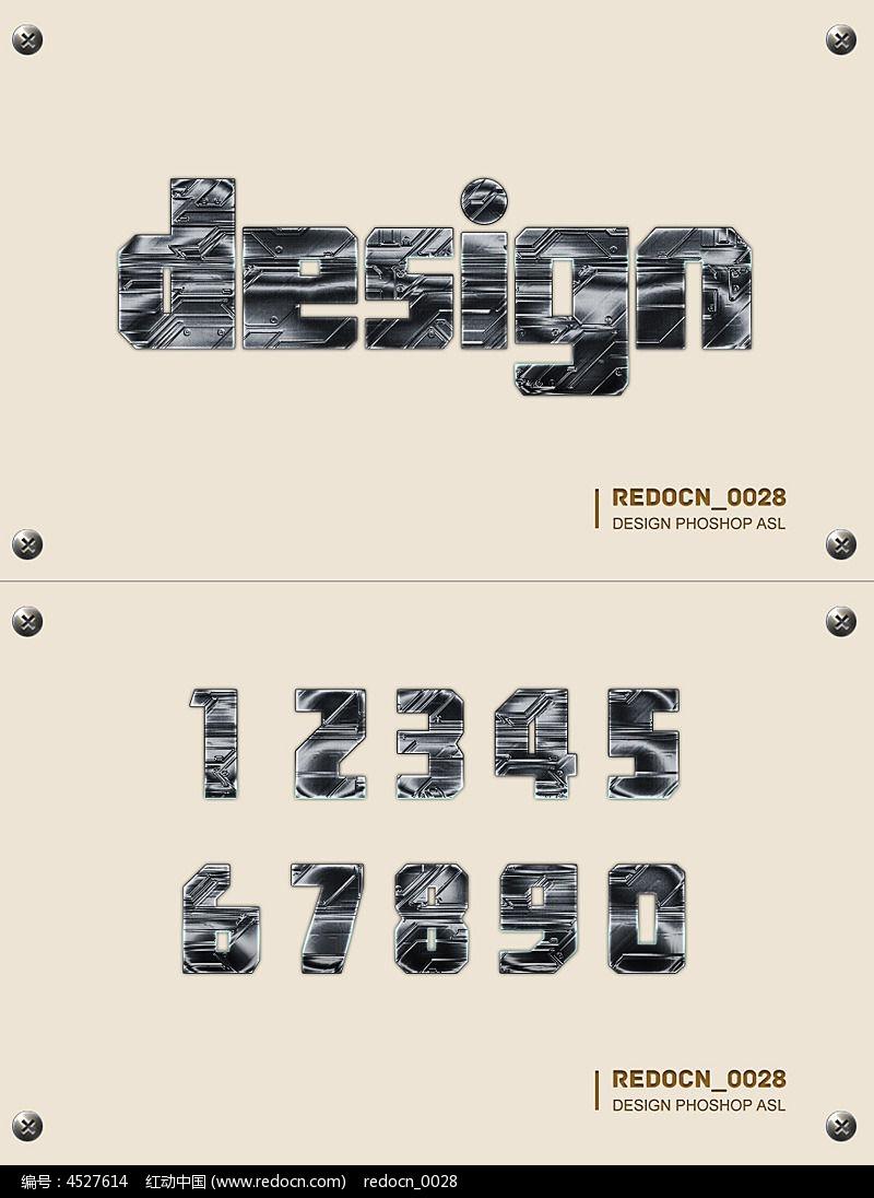 科技质感字体样式图片