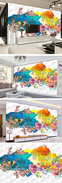 水彩水粉花鸟画电视背景墙