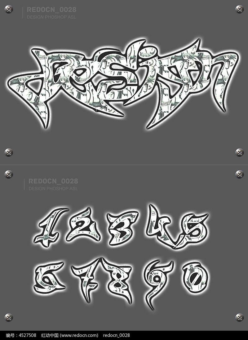 涂鸦字体样式图片