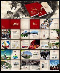 学校周年庆画册模版 PSD