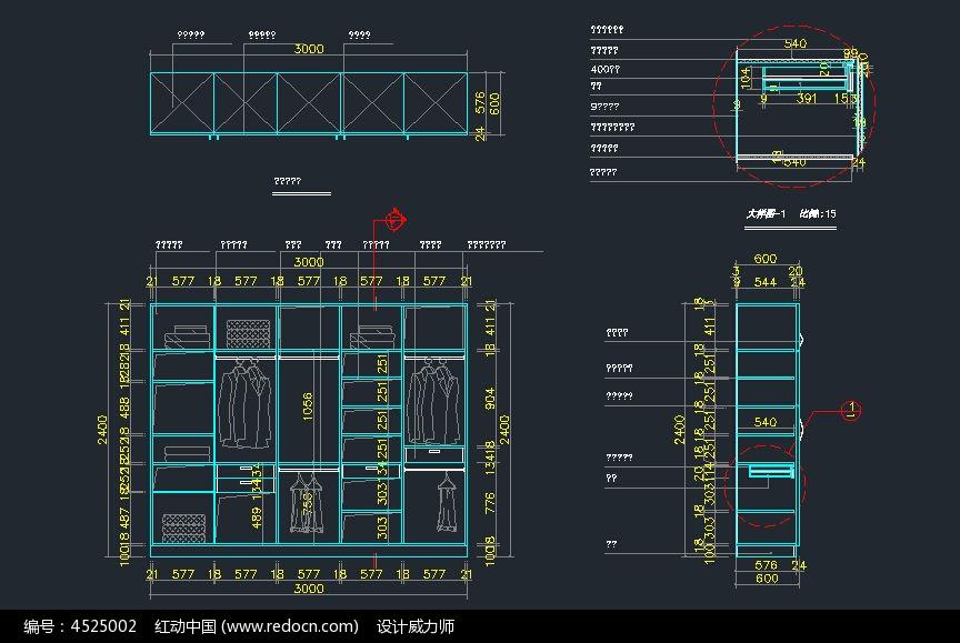 衣柜設計圖紙圖片