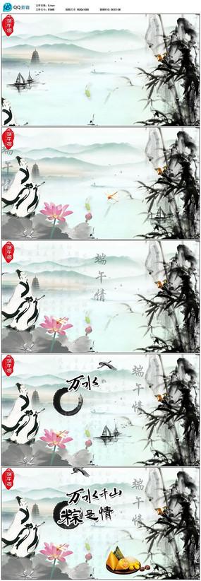 中国风水墨端午视频素材
