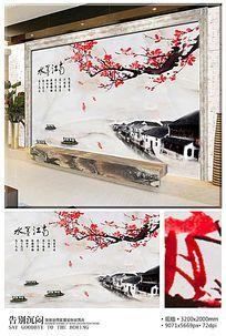 中国风水墨江南大理石电视背景墙