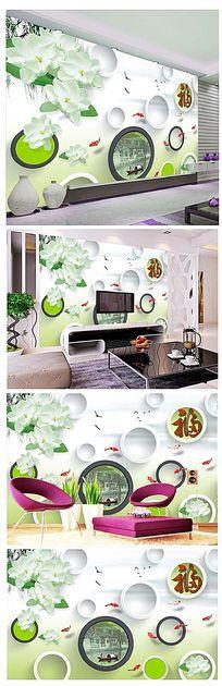 中式3D圈圈简约电视背景墙