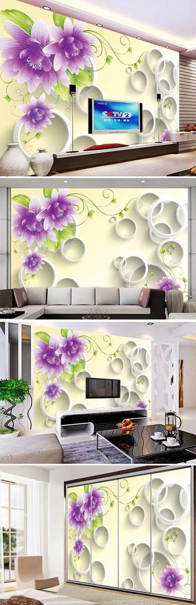 紫色浪漫玫瑰电视背景墙装饰画