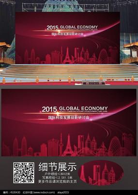 红色房产活动展板背景