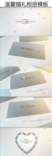 花瓣温馨电子相册视频模板
