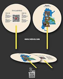 简约阿根廷扇子广告设计 AI