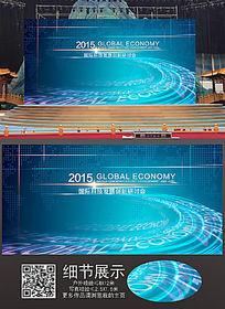 蓝色科技展板背景设计