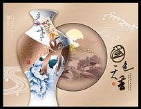 青花瓷瓶中国风月饼包装