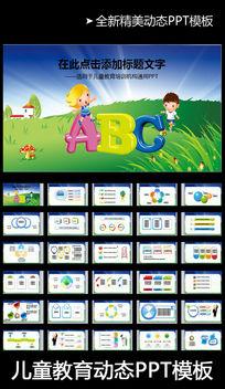 幼儿园卡通英文教育动态PPT模板