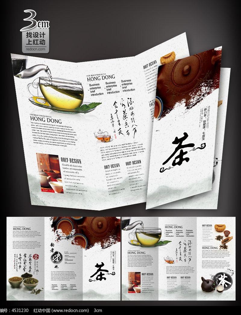中国风茶叶三折页模板图片