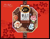 中国风美品耀月月饼包装设计