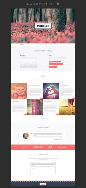 扁平化风格响应式web设计