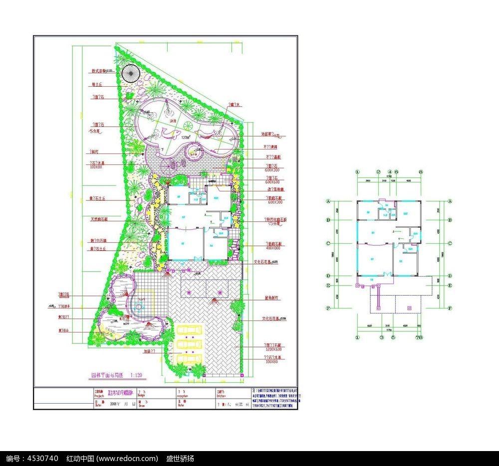 图纸别墅cad楼盘平面有哪别墅运城庭院图片